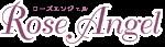 Rose Angel 岡山/津山 オンリーワンアロマ香水